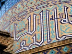 Detail of a dome - Samarkand