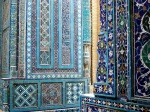 Detail of a portal - Samarkand