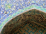 Detail of an arch - Samarkand