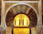 The Mezquita's Maqsura 2 - Cordoba
