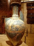 The Vase of the Gazelles - Granada