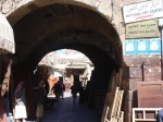 Entrance to an old  caravanserai