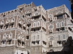 Sana'a Houses 1
