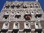 Sana'a Houses 2