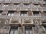 Sana'a Houses 3