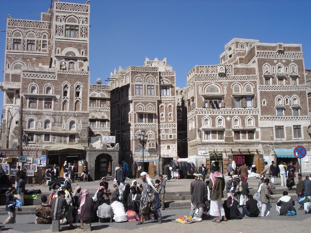 The Old City of Sana'a 1