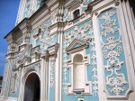Cathedral of Saint Sophia 1