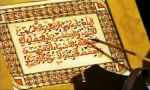 Manuscript of Ahmed Baba - From documentary