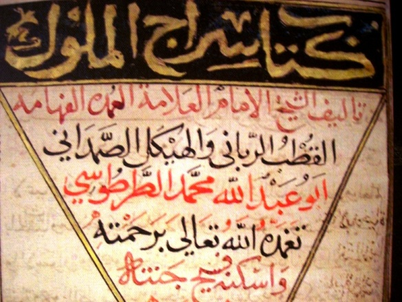 The manuscript of Siraj al-Muluk by Abu Bakr al-Turtusi, on display at the Bibliotheca Alexandrina.