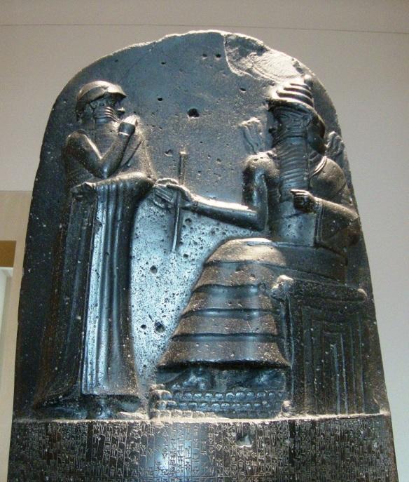 Detail of the Law Code of Hammurabi