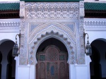 al-Qarawiyyin 4