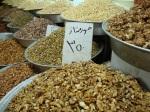 Aleppan nuts