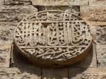 Bab al Maqam