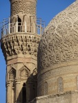 Khayer Bek's Minaret & Dome