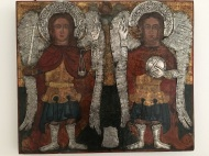Serbian Orthodox Icons