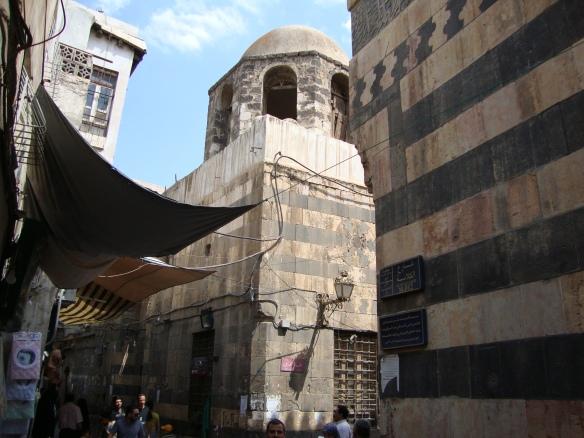شارع الكلاسة - دمشق